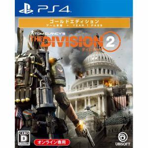 ディビジョン2ゴールドエディション PS4 PLJM-16306