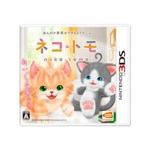 ネコ・トモ 3DS版 CTR-P-BNFJ