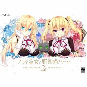 ノラと皇女と野良猫ハート2 B2タペストリー同梱版 PS4 P-00092