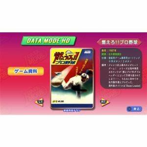 ゲーム天国 CruisinMix Special 極楽BOX PS4 C18600175