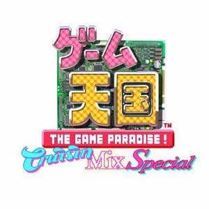 ゲーム天国 CruisinMix Special 通常版 PS4 PLJM-16281