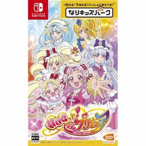 なりキッズパーク HUGっと!プリキュア Nintendo Switch HAC-P-APG7A