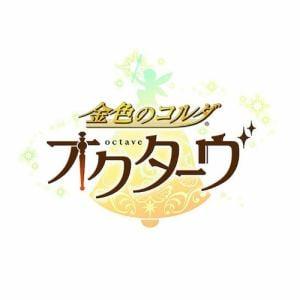 金色のコルダ オクターヴ トレジャーBOX PSVita版 KTGS-V0435
