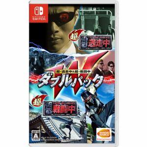 超・逃走中&超・戦闘中 ダブルパック Nintendo Switch HAC-P-ARRMA