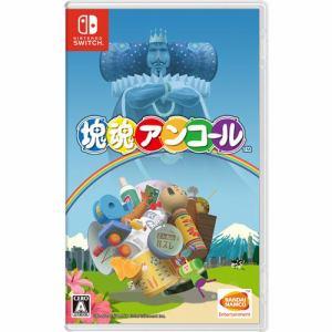 塊魂アンコール Nintendo Switch HAC-P-ARRKB
