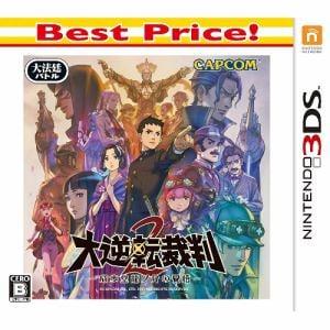 大逆転裁判2 -成歩堂龍ノ介の覺悟- Best Price! 3DS CTR-2-AJ2J