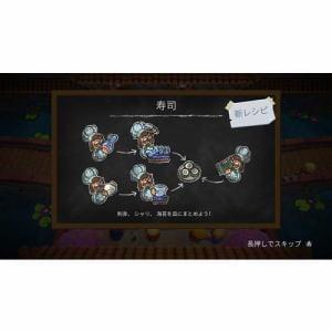 Overcooked 2 - オーバークック2 Nintendo Switch HAC-P-AKXEA