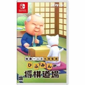 加藤一二三 九段監修 ひふみんの将棋道場 Nintendo Switch HAC-P-ANECA