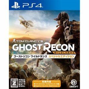 ゴーストリコン ワイルドランズ スペシャルエディション PS4 PLJM-16326