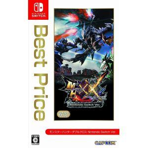 モンスターハンターダブルクロス Nintendo Switch Ver. Best Price HAC-2-AAB7A