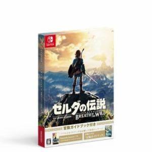 ゼルダの伝説 ブレス オブ ザ ワイルド ~冒険ガイドブック付き~ Nintendo Switch HAC-4-AAAAA