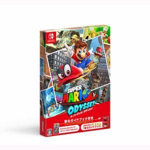 スーパーマリオ オデッセイ ~旅のガイドブック付き~ Nintendo Switch HAC-R-AAACA