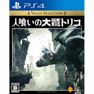 人喰いの大鷲トリコ Value Selection PS4 PCJS-66028