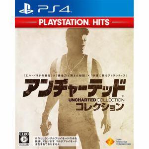 アンチャーテッド コレクション PlayStation Hits PS4 PCJS-73509