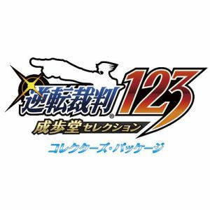 逆転裁判123 成歩堂セレクション コレクターズ・パッケージ  Nintendo Switch版 CPCS-01153