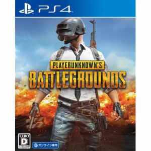 PLAYERUNKNOWN'S BATTLEGROUNDS PS4版 PCJS-81010