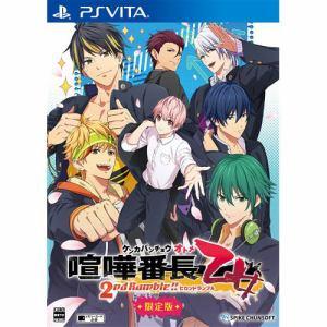 喧嘩番長 乙女 2nd Rumble!! 限定BOX PSVita VLJS-08021