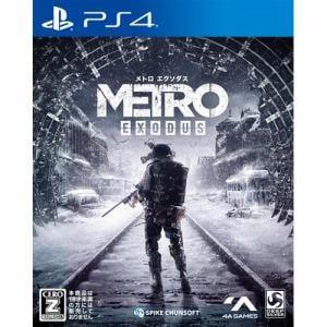 メトロ エクソダス PS4版 PLJS-36097