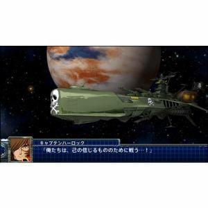 スーパーロボット大戦T プレミアムアニメソング&サウンドエディション PS4