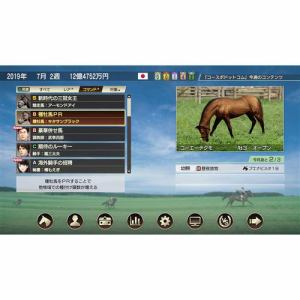 Winning Post 9 PS4 PLJM-16387