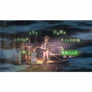 十三機兵防衛圏 Music and Art Clips (十三機兵防衛圏 プロローグ 付き) PS4 ATS‐01992