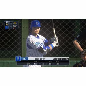 プロ野球スピリッツ2019 PS4 VF028-J1