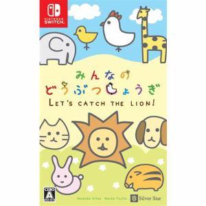 みんなのどうぶつしょうぎ Nintendo Switch