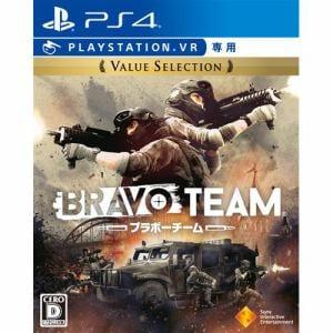Bravo Team Value Selection (PlayStationVR専用) PS4 PCJS-66041