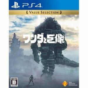 ワンダと巨像 Value Selection PS4 PCJS-66045