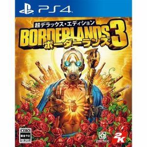 『ボーダーランズ3』超デラックス・エディション PS4 PLJS-36114