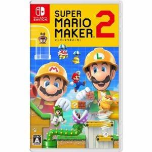 【発売日翌日以降お届け】スーパーマリオメーカー 2 通常版 Nintendo Switch HAC-P-BAAQA