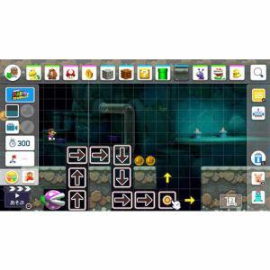 スーパーマリオメーカー 2 はじめてのオンラインセット Nintendo Switch HAC-R-BAAQA