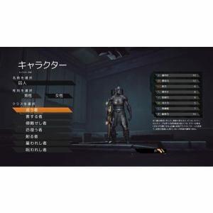 イモータル:アンチェインド PS4 PLJM-16437
