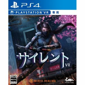 サイレントVR PS4 PLJM-16502 (PlayStationVR専用)