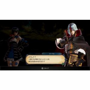 Bloodstained:Ritual of the Night PS4版 PLJM-16510