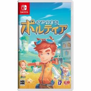きみのまち ポルティア Nintendo Switch版 HAC-P-AL8HB