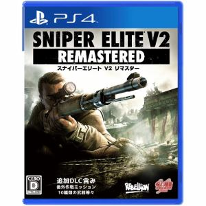 SNIPER ELITE V2 REMASTERED PS4 PLJM-16509