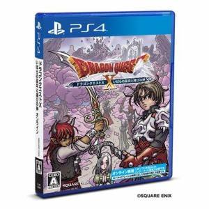 ドラゴンクエストX いばらの巫女と滅びの神 オンライン PS4版 PLJM-16468