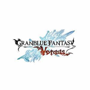 グランブルーファンタジー ヴァーサス プレミアムBOX PS4 CYGM-00001