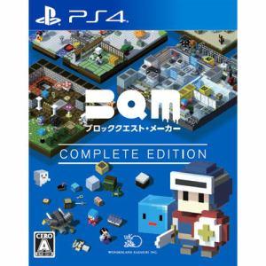 BQM ブロッククエスト・メーカー COMPLETE EDITION PS4版 PLJM-16549