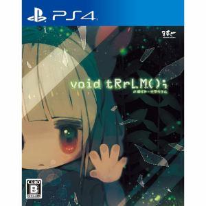 void tRrLM(); //ボイド・テラリウム PS4 PLJM-16563