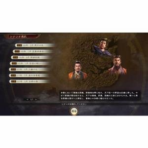 三國志14 PS4 通常版 PLJM-16557