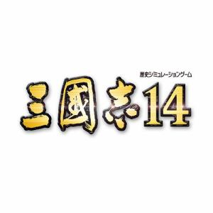 三國志14 TREASURE BOX PS4 KTGS-40474