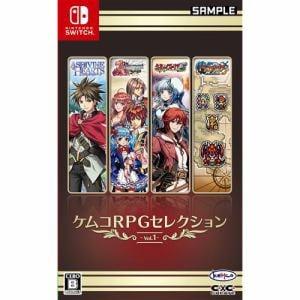 ケムコRPGセレクション Vol.1 Nintendo Switch版 HAC-P-AV5NA