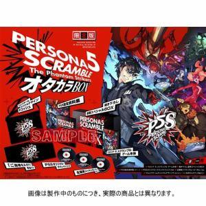 【PS4】ペルソナ5 スクランブル ザ ファントム ストライカーズ オタカラBOX PS4版 ATS-02042