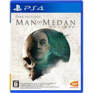 THE DARK PICTURES: MAN OF MEDAN(マン・オブ・メダン) PS4