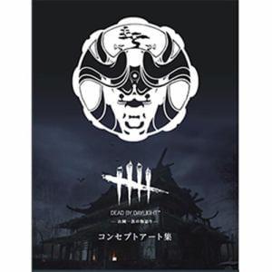 Dead by Daylight -山岡一族の物語り- 公式日本版 PS4 PLJM-16578