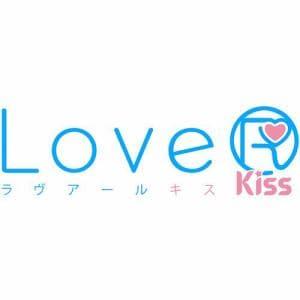 LoveR Kiss コスチュームデラックスパック Nintendo Switch