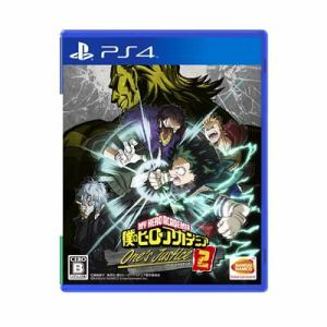 僕のヒーローアカデミア One's Justice2 PS4 PLJS-36137