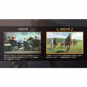 Winning Post 9 2020 PS4 PLJM-16594